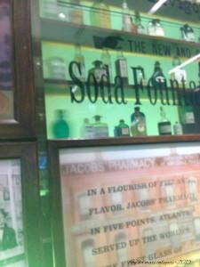 blog museu coca-cola 10